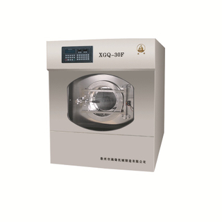 Automatic Washing and Dehydrated Machine30kg