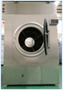 Gas /LPG Tumble Dryer 100kgs