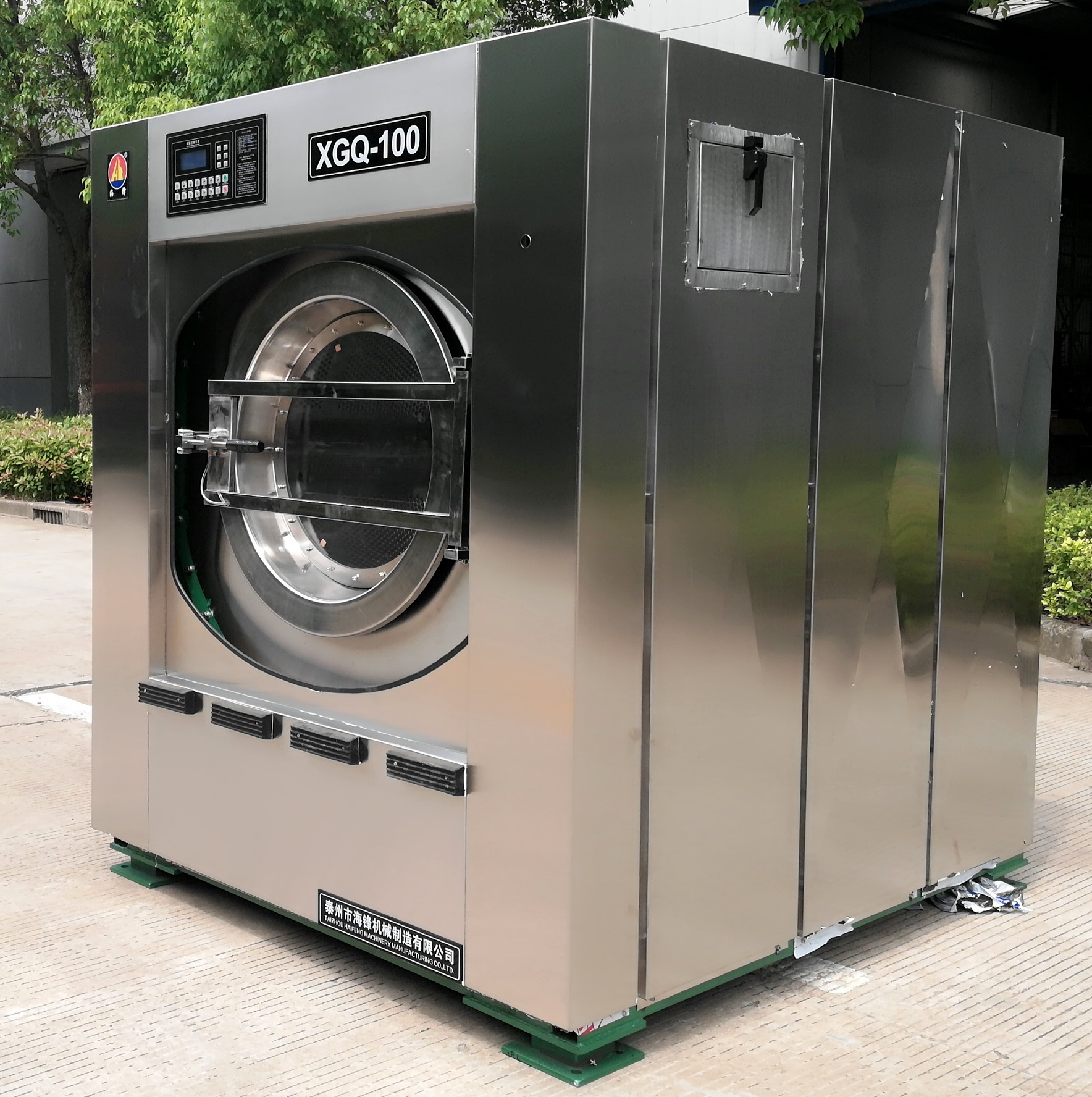 Laundry Machine 100kgs
